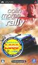 【中古】 colin mcrae rally ベストプライス /PSP 【中古】afb