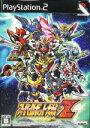 【中古】 スーパーロボット大戦Z /PS2 【中古】afb