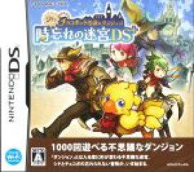 【中古】 シドとチョコボの不思議なダンジョン 時忘れの迷宮DS+ /ニンテンドーDS 【中古】afb