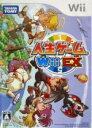 【中古】 人生ゲームEX Wii /Wii 【中古】afb