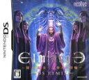 【中古】 エルミナージュ DS Remix 〜闇の巫女と神々の指輪〜 /ニンテンドーDS 【中古】afb