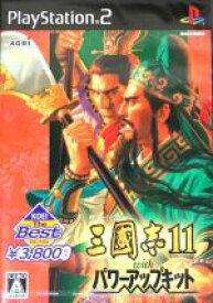 【中古】 三國志11 with パワーアップキット KOEI The Best /PS2 【中古】afb