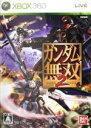 【中古】 ガンダム無双2 /Xbox360 【中古】afb