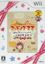 【中古】 クッキングママ みんなといっしょにお料理大会! Dream Age Collection Best /Wii 【中古】afb