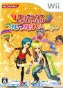 【中古】 ダンスダンスレボリューション フルフル♪パーティー /Wii 【中古】afb
