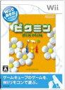【中古】 Wiiであそぶ ピクミン /Wii 【中古】afb