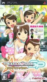 【中古】 アイドルマスターSP ワンダリングスター /PSP 【中古】afb