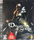 【中古】 Demon's Souls /PS3 【中古】afb