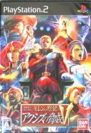 【中古】 機動戦士ガンダム ギレンの野望 アクシズの脅威V /PS2 【中古】afb