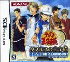【中古】 テニスの王子様 ダブルスの王子様 BOYS,BE GLORIOUS! /ニンテンドーDS 【中古】afb