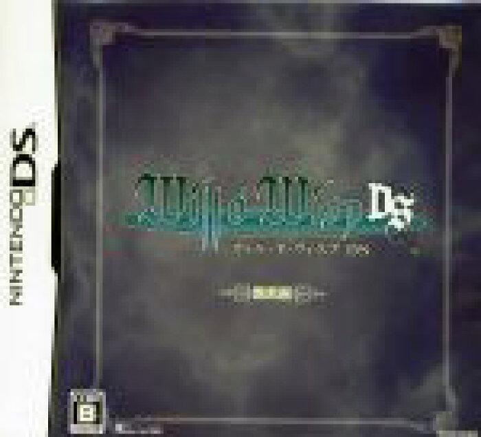 【中古】 ウィル・オ・ウィスプ DS(限定版) /ニンテンドーDS 【中古】afb