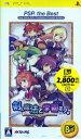 【中古】 剣と魔法と学園モノ。PSP the Best /PSP 【中古】afb