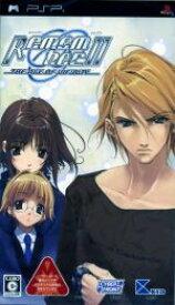 【中古】 Remember11 〜the age of infinity〜 /PSP 【中古】afb