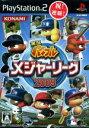 【中古】 実況パワフルメジャーリーグ2009 /PS2 【中古】afb