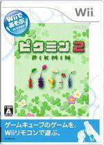 【中古】 Wiiであそぶ ピクミン 2 /Wii 【中古】afb
