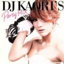 【中古】 DJ KAORI'S PARTY MIX /DJ KAORI,DJ KAORI(MIX),アヴリル・ラヴィーン,ピンク,ザ・ブラック・アイ…
