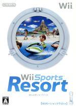 【中古】 【同梱版】Wiiスポーツ リゾート /Wii 【中古】afb