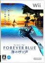 【中古】 FOREVER BLUE(フォーエバーブルー) 海の呼び声 /Wii 【中古】afb