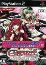 【中古】 beatmania 2DX 16 EMPRESS + PREMIUM BEST /PS2 【中古】afb
