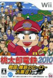 【中古】 桃太郎電鉄2010 戦国・維新のヒーロー大集合!の巻 /Wii 【中古】afb
