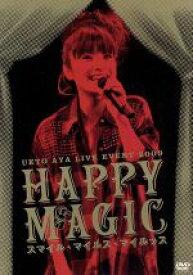【中古】 Happy Magic〜スマイル・マイルス・マイルッス〜 /上戸彩 【中古】afb