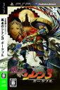 【中古】 不思議のダンジョン 風来のシレン3 ポータブル /PSP 【中古】afb