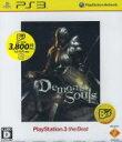 【中古】 Demon's Souls PlayStation3 the Best /PS3 【中古】afb