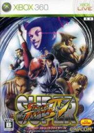 【中古】 スーパーストリートファイターIV /Xbox360 【中古】afb
