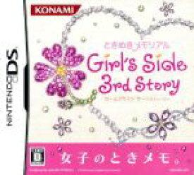 【中古】 ときめきメモリアル Girl's Side 3rd Story /ニンテンドーDS 【中古】afb