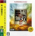 【中古】 真・三國無双5 PLAYSTATION3 the Best /PS3 【中古】afb
