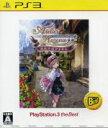 【中古】 ロロナのアトリエ 〜アーランドの錬金術士〜 PlayStation3 the Best /PS3 【中古】afb