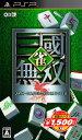 【中古】 雀・三國無双 コーエーテクモ 定番シリーズ /PSP 【中古】afb