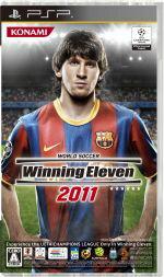 【中古】 ワールドサッカー ウイニングイレブン2011 /PSP 【中古】afb