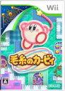 【中古】 毛糸のカービィ /Wii 【中古】afb