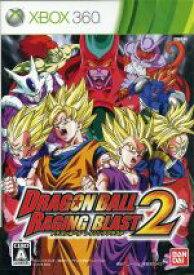 【中古】 ドラゴンボール レイジングブラスト2 /Xbox360 【中古】afb