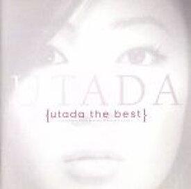 【中古】 Utada The Best /Utada(宇多田ヒカル) 【中古】afb