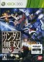【中古】 ガンダム無双3 /Xbox360 【中古】afb