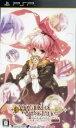【中古】 ワンド オブ フォーチュン 〜未来へのプロローグ〜 ポータブル /PSP 【中古】afb