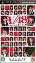 【中古】 AKB1/48 アイドルと恋したら・・・(限定版) /PSP 【中古】afb