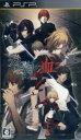 【中古】 咎狗の血 True Blood Portable /PSP 【中古】afb