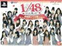 【中古】 AKB1/48 アイドルと恋したら・・・ <一度しか生産しません!オークション出品不可BOX> /PSP 【中古】afb