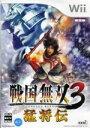 【中古】 戦国無双3 猛将伝 /Wii 【中古】afb