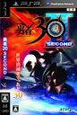 【中古】 勇者30 SECOND /PSP 【中古】afb
