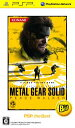 【中古】 METAL GEAR SOLID ピースウォーカー PSP the Best /PSP 【中古】afb