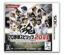 【中古】 プロ野球スピリッツ2011 /ニンテンドー3DS 【中古】afb