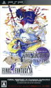 【中古】 ファイナルファンタジーIV コンプリートコレクション −FINAL FANTASY IV & THE AFTER YEARS− /PSP 【中古】af...
