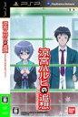 【中古】 涼宮ハルヒの追想 /PSP 【中古】afb