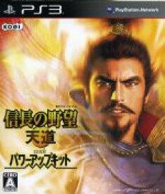 【中古】 信長の野望 天道 With パワーアップキット /PS3 【中古】afb