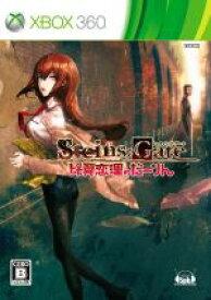 【中古】 STEINS;GATE 比翼恋理のだーりん /Xbox360 【中古】afb