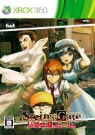 【中古】 STEINS;GATE 比翼恋理のだーりん(限定版) /Xbox360 【中古】afb